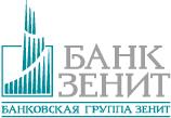 Банк-Зенит