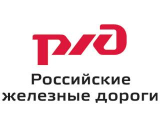 ОАО-РЖД