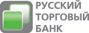 Русский-торговый-банк