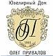 Ювелирный-дом-Привалов