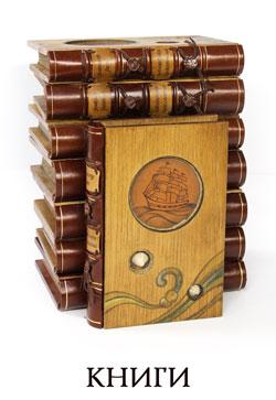 школа раритет, подарочные книги, изготовление медалей